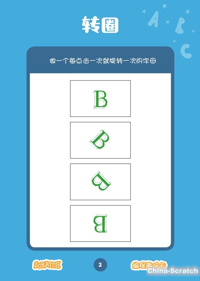https://www.china-scratch.com/Uploads/timg/180914/21515M605-4.jpg