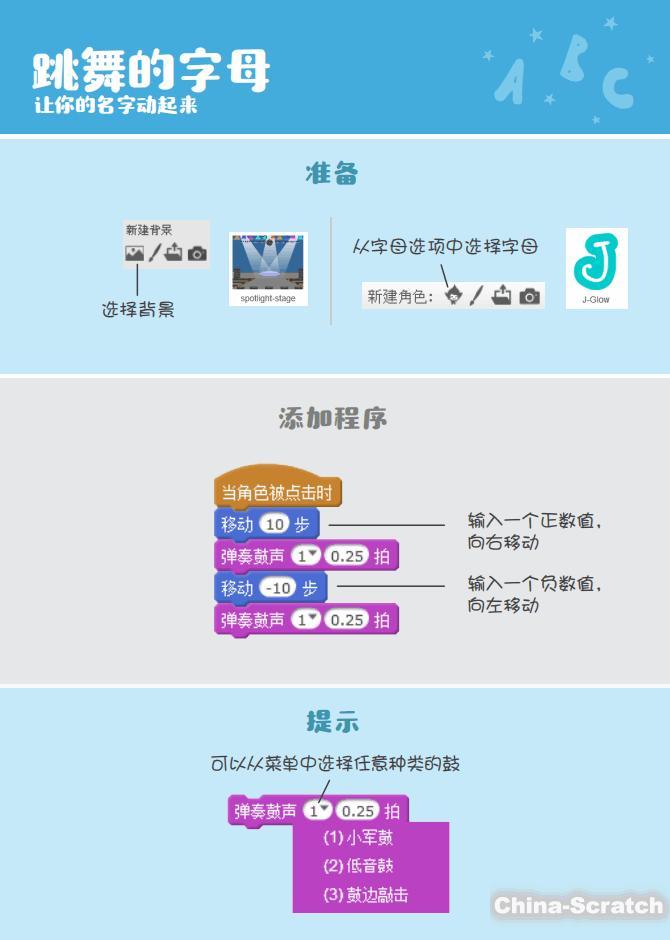 https://www.china-scratch.com/Uploads/timg/180914/21515QF7-9.jpg