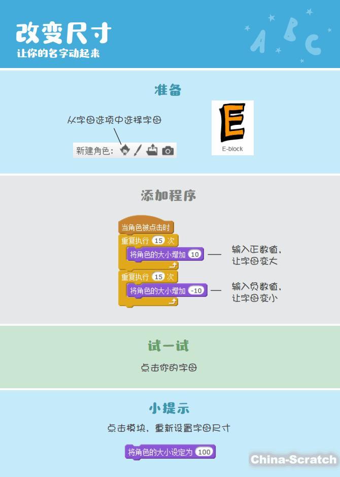 https://www.china-scratch.com/Uploads/timg/180914/21515U314-11.jpg