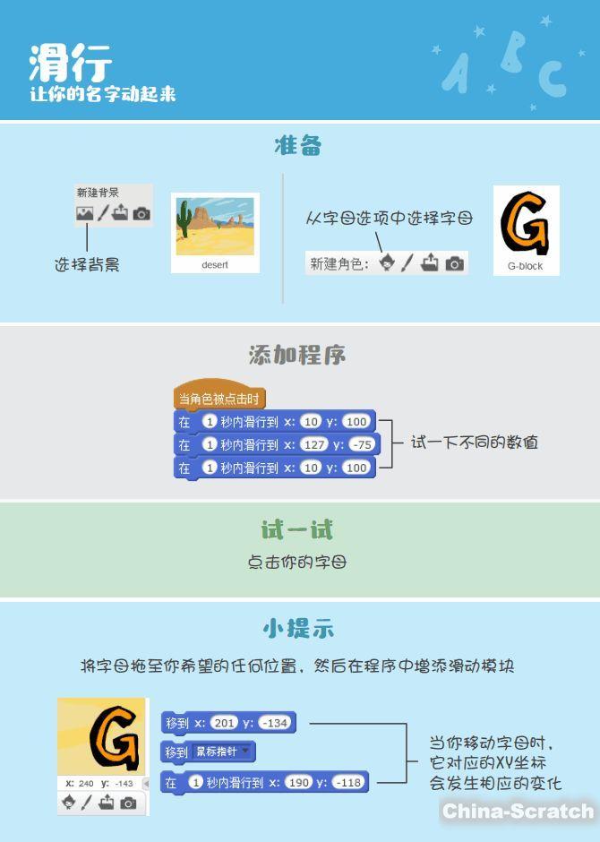 https://www.china-scratch.com/Uploads/timg/180914/215200B46-15.jpg