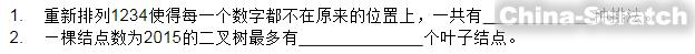 https://www.china-scratch.com/Uploads/timg/180914/2152463110-3.jpg