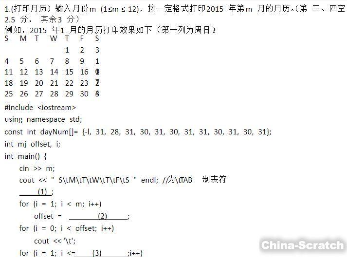 https://www.china-scratch.com/Uploads/timg/180914/21524HT6-9.jpg