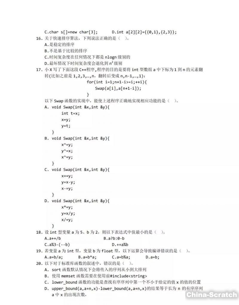 https://www.china-scratch.com/Uploads/timg/190416/122GC044-4.jpg