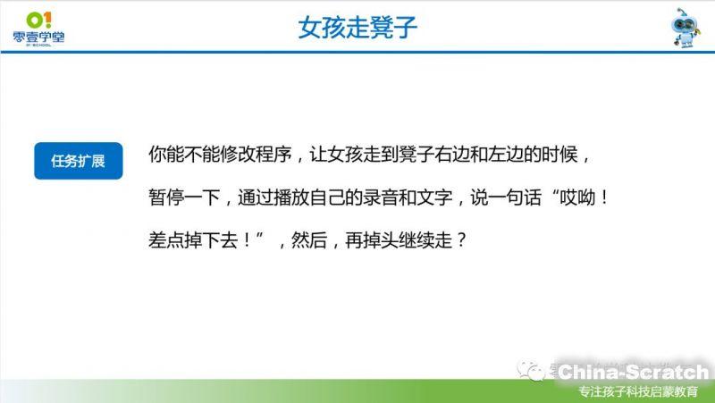 https://www.china-scratch.com/Uploads/timg/190416/1304253926-4.jpg