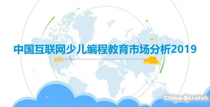 https://www.china-scratch.com/Uploads/timg/190418/11142L3V-0.jpg