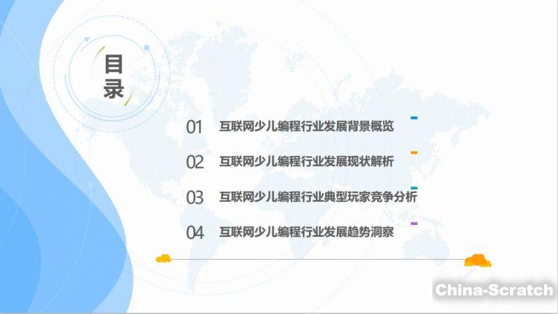 https://www.china-scratch.com/Uploads/timg/190418/11142V2K-1.jpg