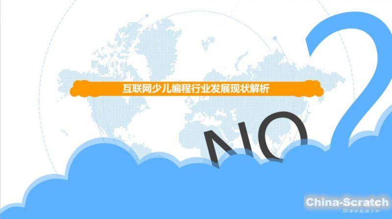https://www.china-scratch.com/Uploads/timg/190418/11143TN2-8.jpg