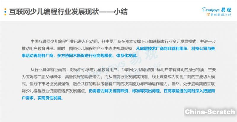 https://www.china-scratch.com/Uploads/timg/190418/11144320M-13.jpg