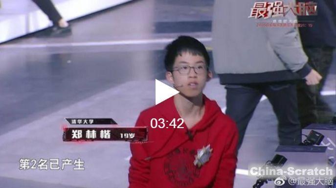 https://www.china-scratch.com/Uploads/timg/190422/230ZQ435-2.jpg