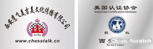 https://www.china-scratch.com/Uploads/timg/190427/1209591123-12.jpg