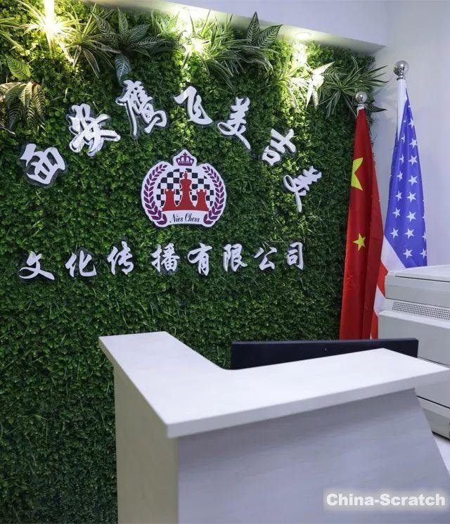 https://www.china-scratch.com/Uploads/timg/190427/1209594234-15.jpg
