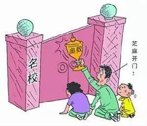 https://www.china-scratch.com/Uploads/timg/190503/1931553292-7.jpg