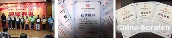 https://www.china-scratch.com/Uploads/timg/190503/19324060c-33.jpg
