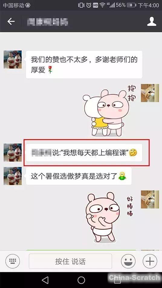 https://www.china-scratch.com/Uploads/timg/190503/1932452248-38.jpg