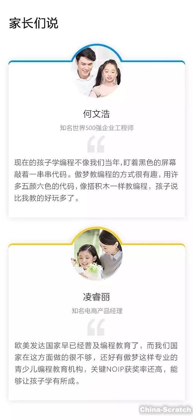 https://www.china-scratch.com/Uploads/timg/190503/1932454341-37.jpg