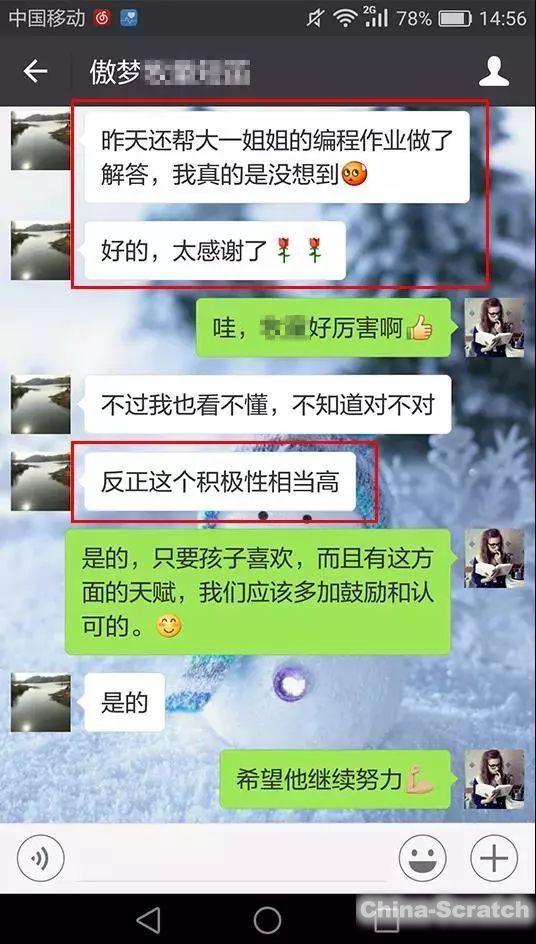 https://www.china-scratch.com/Uploads/timg/190503/193245I48-39.jpg