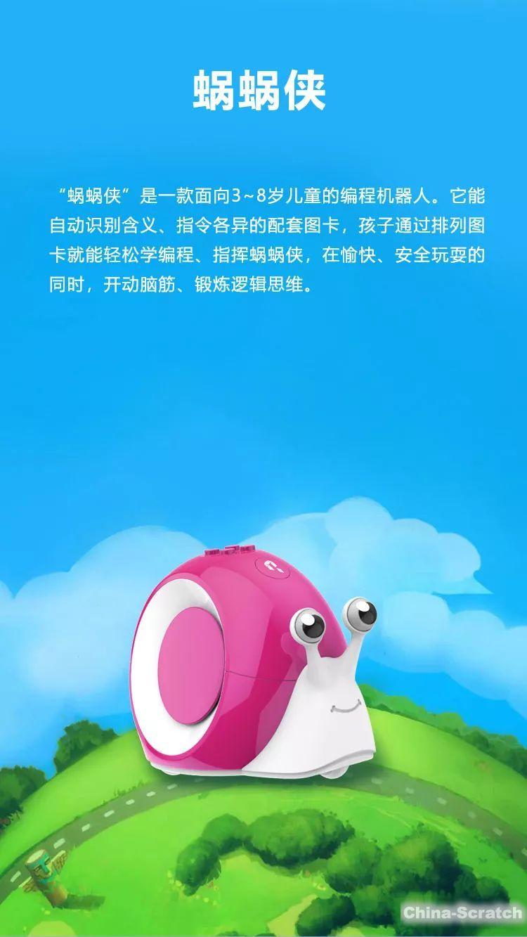 https://www.china-scratch.com/Uploads/timg/190514/1101091160-1.jpg