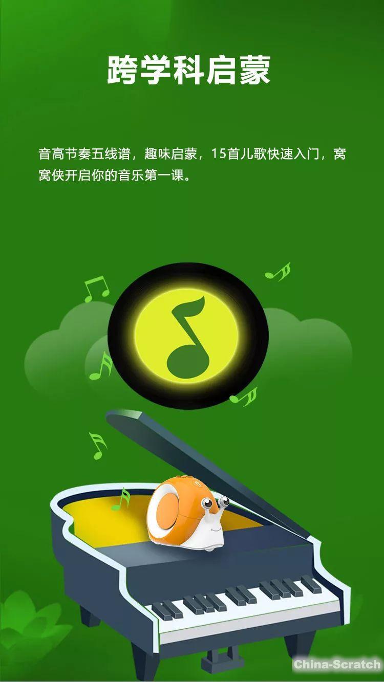 https://www.china-scratch.com/Uploads/timg/190514/110112K10-8.jpg