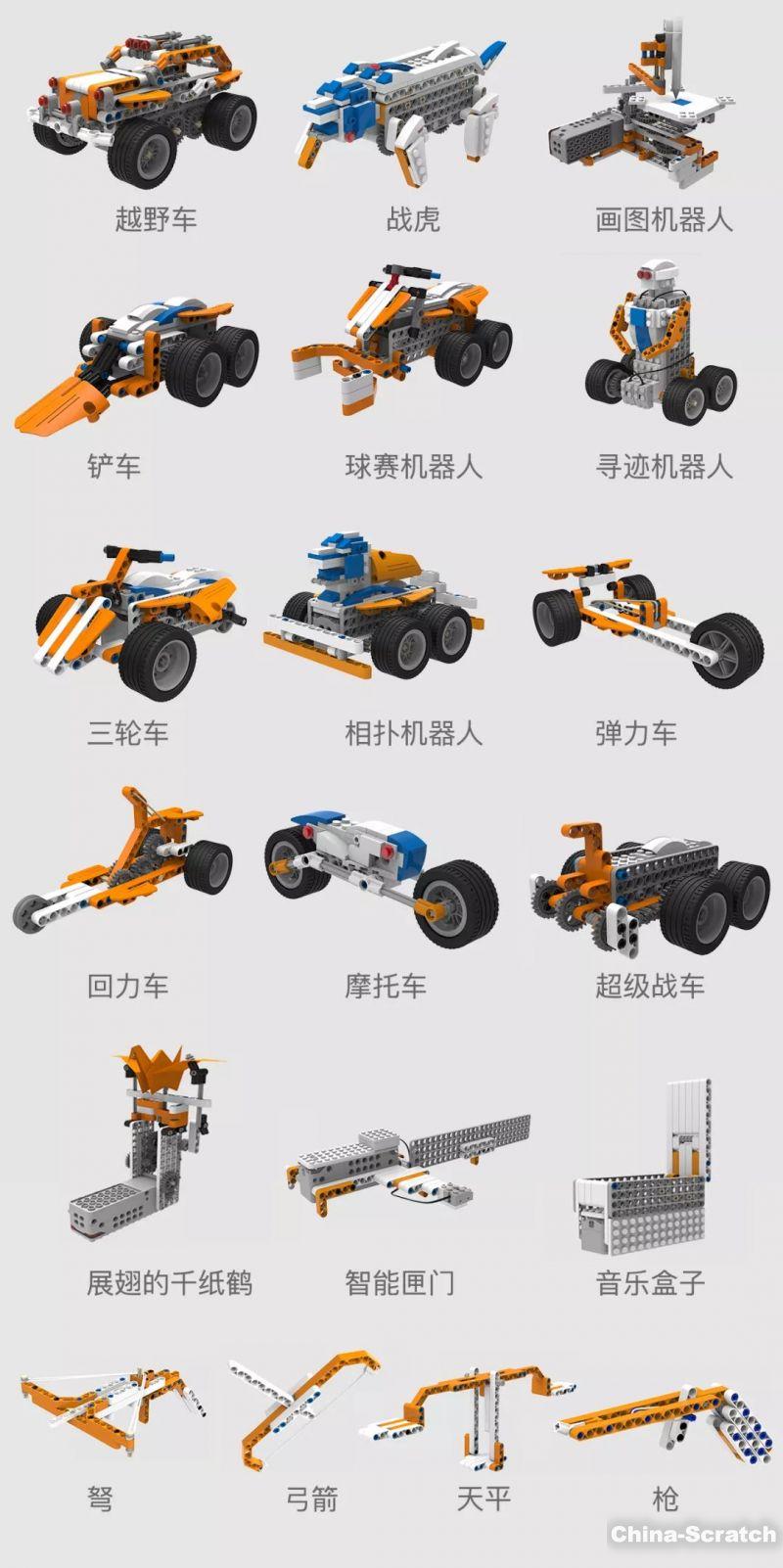 https://www.china-scratch.com/Uploads/timg/190514/1113055109-17.jpg