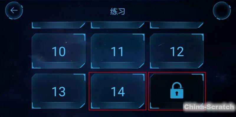 https://www.china-scratch.com/Uploads/timg/190514/11140222C-46.jpg