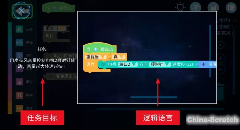 https://www.china-scratch.com/Uploads/timg/190514/1114022451-47.jpg