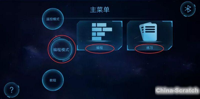https://www.china-scratch.com/Uploads/timg/190514/111402K27-45.jpg