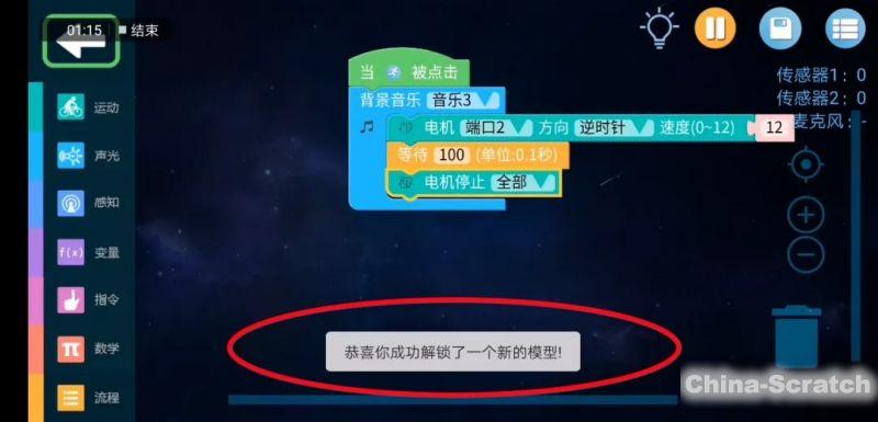 https://www.china-scratch.com/Uploads/timg/190514/11140562F-49.jpg