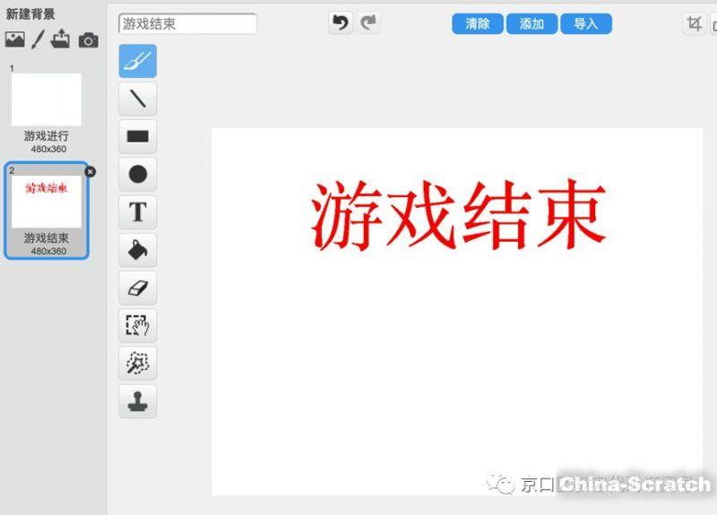 https://www.china-scratch.com/Uploads/timg/190514/111555FU-1.jpg