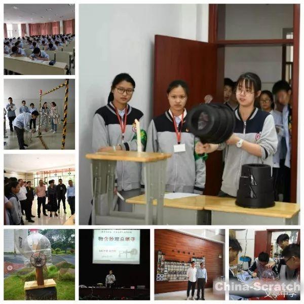 https://www.china-scratch.com/Uploads/timg/190515/1450431226-13.jpg