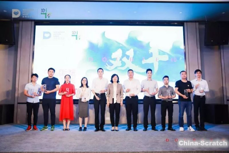 https://www.china-scratch.com/Uploads/timg/190515/151615N04-0.jpg
