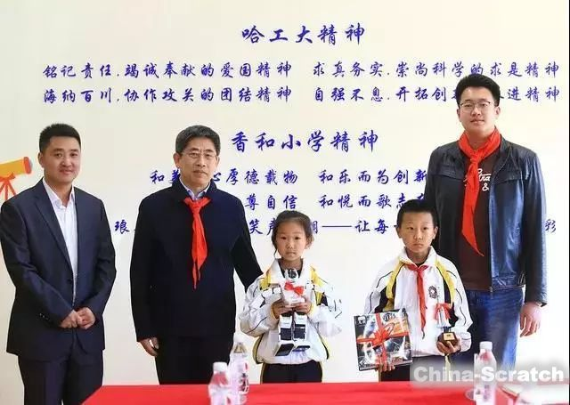 https://www.china-scratch.com/Uploads/timg/190515/15161G420-4.jpg