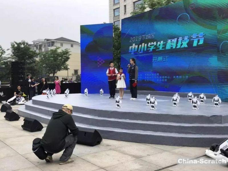 https://www.china-scratch.com/Uploads/timg/190515/15161I452-5.jpg
