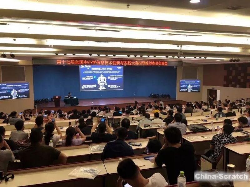 https://www.china-scratch.com/Uploads/timg/190515/15162461Z-20.jpg