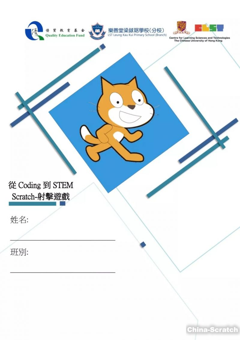 https://www.china-scratch.com/Uploads/timg/190518/09410010N-10.jpg