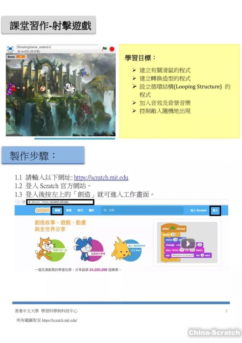 https://www.china-scratch.com/Uploads/timg/190518/0941011R8-11.jpg