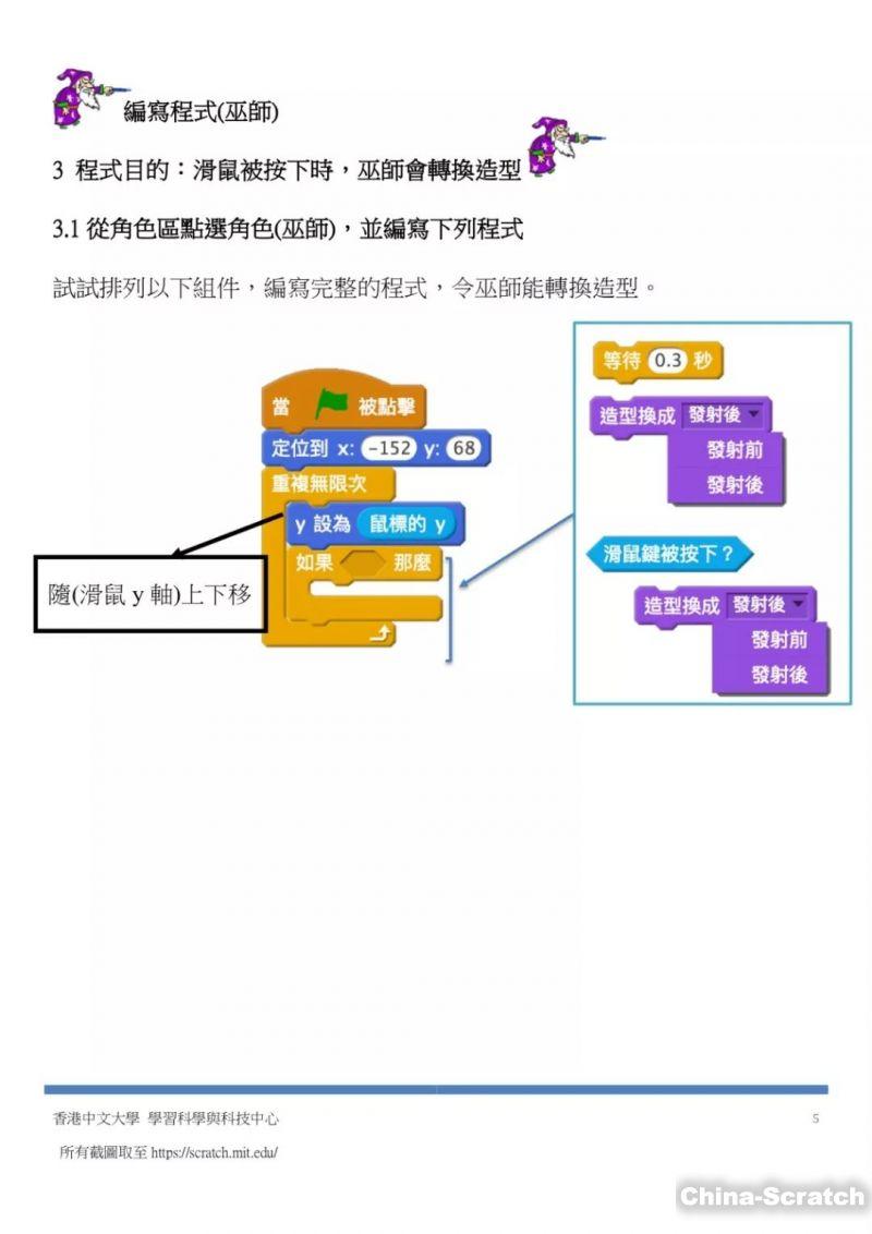 https://www.china-scratch.com/Uploads/timg/190518/094102F37-14.jpg