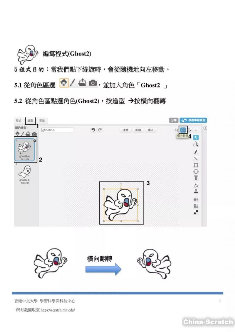 https://www.china-scratch.com/Uploads/timg/190518/0941031I6-16.jpg