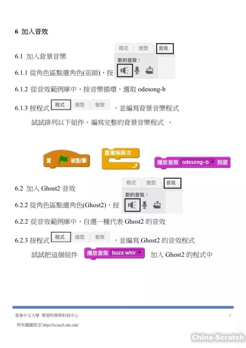 https://www.china-scratch.com/Uploads/timg/190518/0941042913-18.jpg