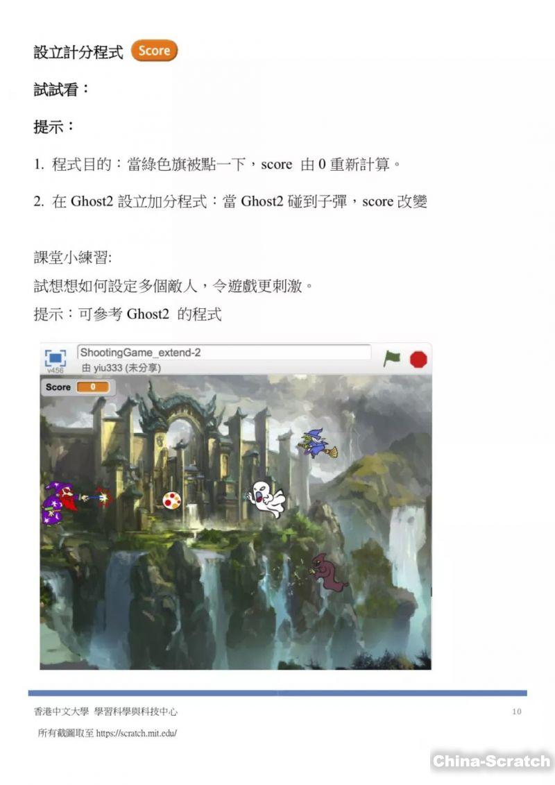 https://www.china-scratch.com/Uploads/timg/190518/0941051P6-19.jpg
