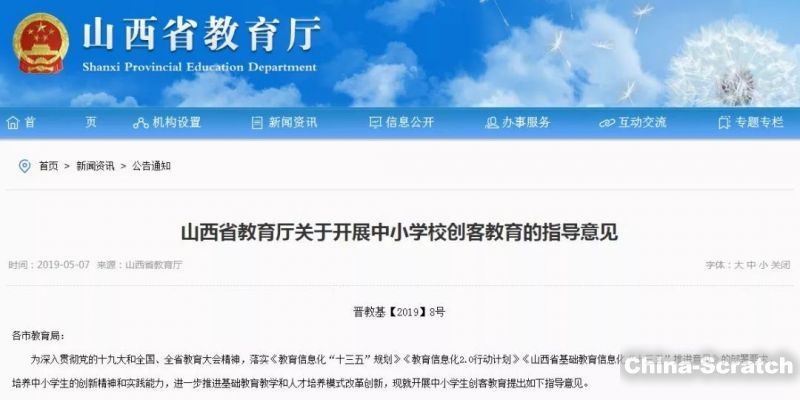 https://www.china-scratch.com/Uploads/timg/190601/1422434Y9-0.jpg