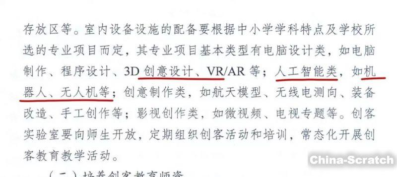 https://www.china-scratch.com/Uploads/timg/190601/14224415J-1.jpg