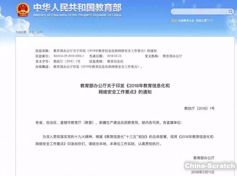 https://www.china-scratch.com/Uploads/timg/190601/1432242049-3.jpg