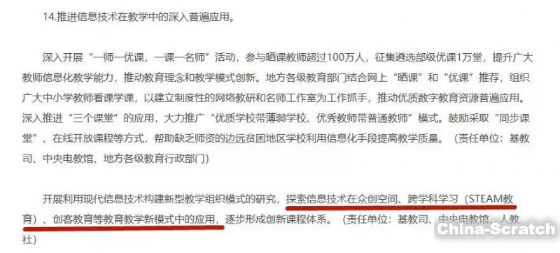 https://www.china-scratch.com/Uploads/timg/190601/1432251105-4.jpg