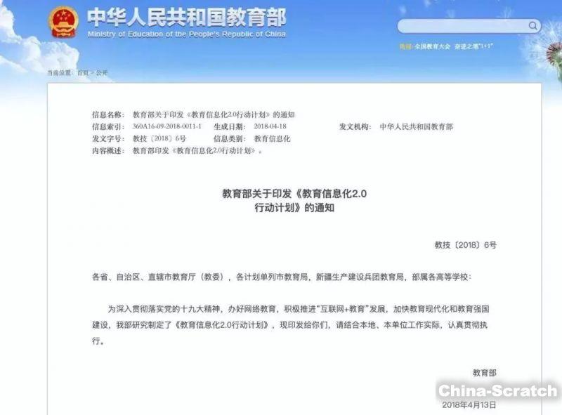 https://www.china-scratch.com/Uploads/timg/190601/1432251625-5.jpg