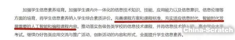 https://www.china-scratch.com/Uploads/timg/190601/1432255523-6.jpg