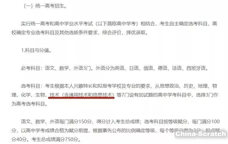 https://www.china-scratch.com/Uploads/timg/190601/1432261K5-9.jpg