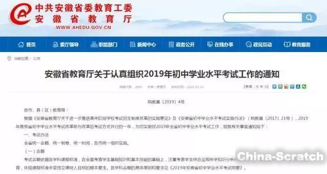 https://www.china-scratch.com/Uploads/timg/190601/1432261W1-10.jpg