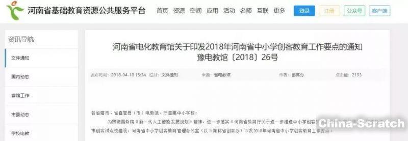 https://www.china-scratch.com/Uploads/timg/190601/1432294535-19.jpg