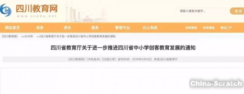 https://www.china-scratch.com/Uploads/timg/190601/143229CF-21.jpg