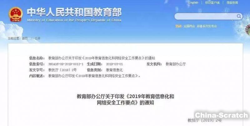 https://www.china-scratch.com/Uploads/timg/190601/14322AF1-7.jpg